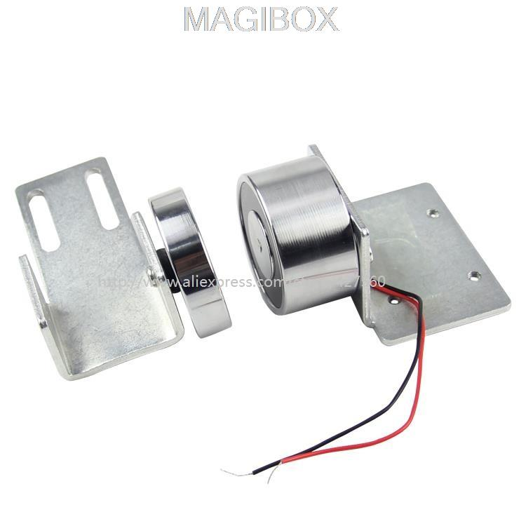 12v 24v Universal Automatic Door Magnetic Lock Rail Lock