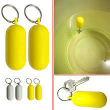 Kayak Floating Keyring Fender Buoyant Key Ring Marine Sailing Boat Float Canal Keychain(China)