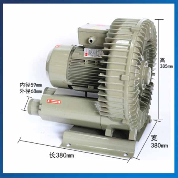 HG-4000SB 4kw Big Power Vortex Air Pump High Pressure Aerator Blower High Pressure Blower Aerator Vortex Pump Oxygen PumpHG-4000SB 4kw Big Power Vortex Air Pump High Pressure Aerator Blower High Pressure Blower Aerator Vortex Pump Oxygen Pump