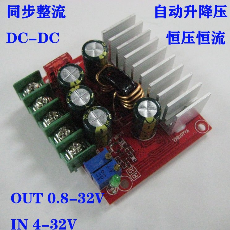DC-DC high power 100W automatic boost buck power supply module dc dc buck boost module for solar battery board red lm2577s lm2596s