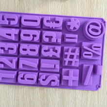 Concrete Craft Number Mould English Internet Symbol Cement Digital Silicone