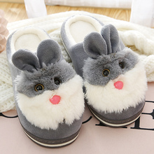Animal prints cute slippers for girls Winter Plush Flock Warm House women Sewing 4 Colors Soft Home shoes Woman