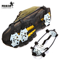 New Stainless Pair 24 Teeth Ice Gripper Outdoor Climbing Hiking Camping Snow Ice Anti Skid Claw Paw Crampon Spike