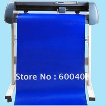 SK 720T Vinyl Cutter Plotter