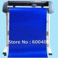 SK-720T Vinyl Cutter Plotter