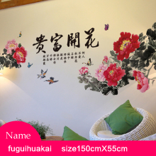 Flowers, riches, decorations, living room, sofa, background, wall, house, Chinese peony, paintings, restaurants, hotels, m