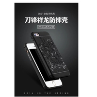 Fashion Luxury Business Neo Hybrid Blade Series Pure And Chinese Dragon Shield Case Cover For Iphone