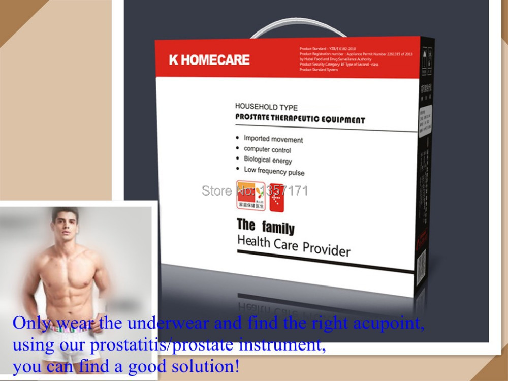 electric prostate device for  Men's Physical Therapy Health Device for male rehabilitation bosch bbz11bf