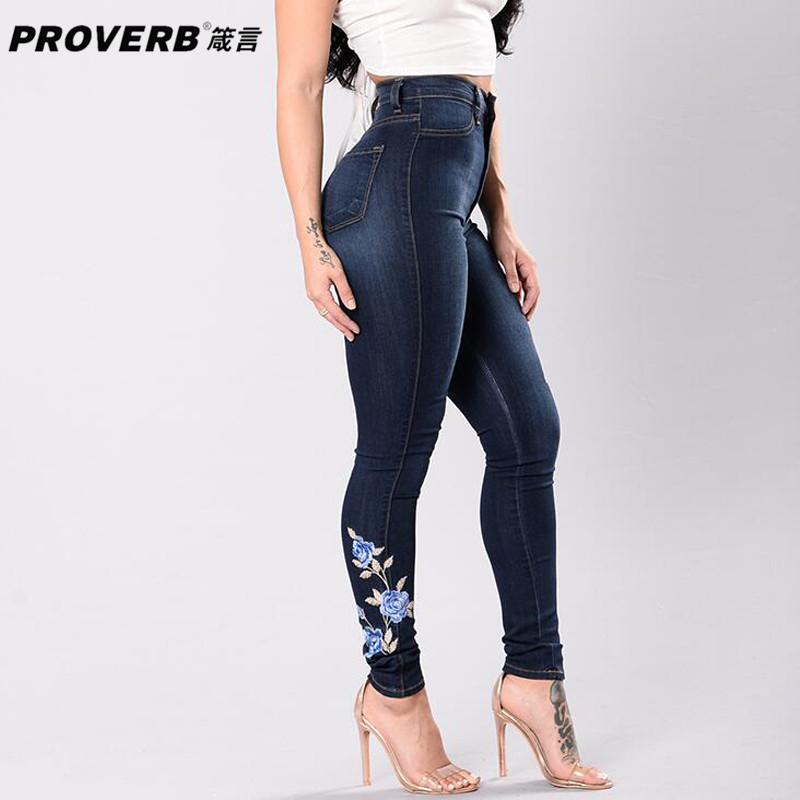 1530fabda2089 PROVERB Spring Vintage Plus Size Women Floral Embroidery Jeans High Waist  Ladies Skinny Royal Blue Pants Jeans Legging Trousers on Aliexpress.com