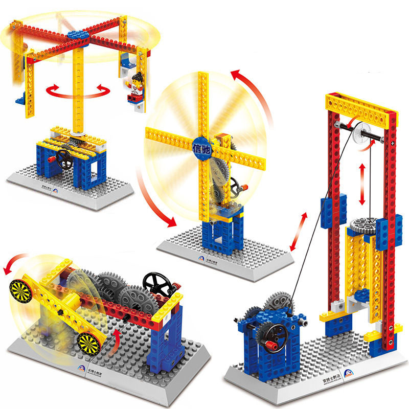 76pcs/set Machinery Blocks Electric Toys Carrousel Plastic Model Kits Building Toys Blocks Bricks Kids DIY Toys Compatible Gifts