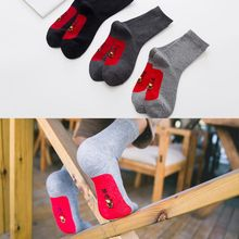 1 Pairs/Lot Spring And Summer New Men Life-Honored Good Luck Cotton Socks Personality Step On The Villain 5 Colors