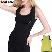 MAIJION Hot font b Fitness b font Running Vest Corsets Women Slimming Tank Tops Sport Waist
