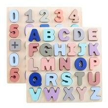 Brinquedos de aprendizagem de madeira para crianças contagem digital forma combinando montessori quebra-cabeça brinquedos alfabeto madeira matemática