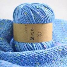500 г/лот Цвет в горошек для ручной вязки Bean молоко хлопка толщиной шелковый протеин кожи шляпа Шарфы для женщин ручной работы пряжа для вязания для Вязание