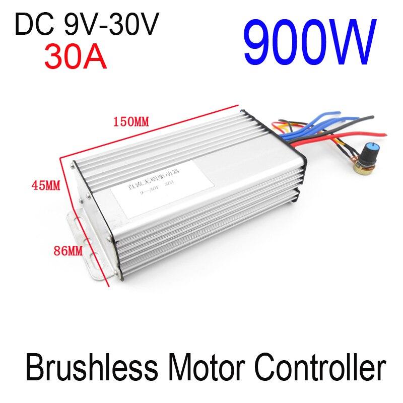 New 900w brushless motor controller 30a dc 9v 12v 24v 30v for 12v bldc motor specifications
