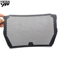 For DUCATI MONSTER 821 1200 1200S 2014 2015 2016 CNC Motorcycle Accessories Grille Grill Cover Cap Radiator Guard Protector