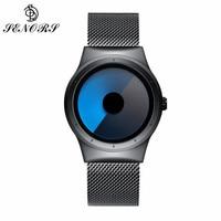 SENORS Minimalist Männer Aurora Uhr Edelstahl Mesh Armband Einstellbar Unisex Männlichen Uhr Kreative Quarz Armbanduhren SN158-in Quarz-Uhren aus Uhren bei