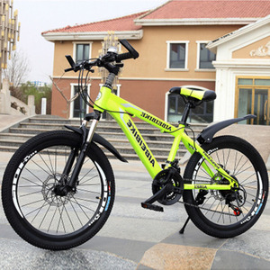 Студенческий взрослый велосипед 24-скоростной двухдисковый тормоз амортизатор 24-дюймовый горный велосипед