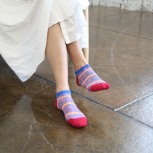 Cotton Casual Socks for Women 3 Pairs Set