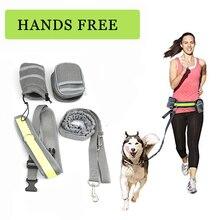 Поводок для собак без рук, ошейник для питомцев, эластичный пояс для бега, поводок для собак, набор для рук, аксессуары для питомцев, поводок для щенков, поводок для животных