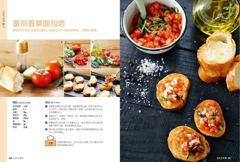 de comida Ocidental Ocidental Cozinha Cozinhar Culinária Receita