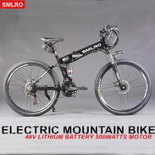 26 дюймов Электрический велосипед рама из алюминиевого сплава