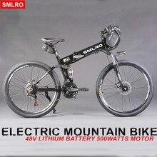 26inch electirc bicycle aluminum alloy frame 48V lithium battery 500W motor smart fold Electric mountain bike  long rang ebike