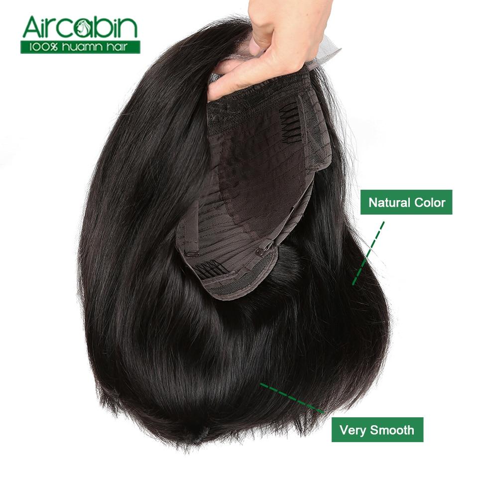 Walla וואלה Aircabin Hair 4x4 Wig For Black Women Non Remy