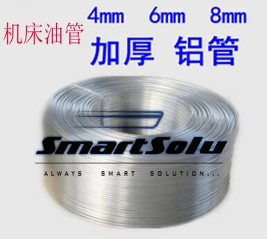 Free shipping 4MM 6MM mm aluminum / tracheal capillary tubing / lubricating oil pipe / machine lubrication system oil