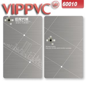 a60010 Pvc white plastic card template-85.5X54mm -one-faced printing 0.38mm thickness