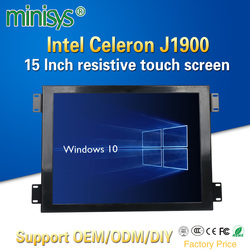 Minisys Cheap 15 Inch All In One PC Intel Celeron J1900 Quad Core Resistive LCD Touch Screen Barebone Embedded Computer With Fan