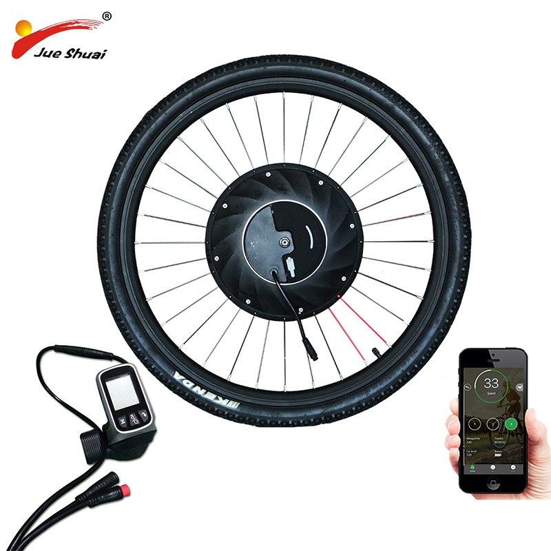 "36V Front iMortor wheel Electric Bike Conversion Kit with 20"" 24"" 26"" 700C 29"" Motor Wheel eBike Electric Bicycle Conversion Kit"
