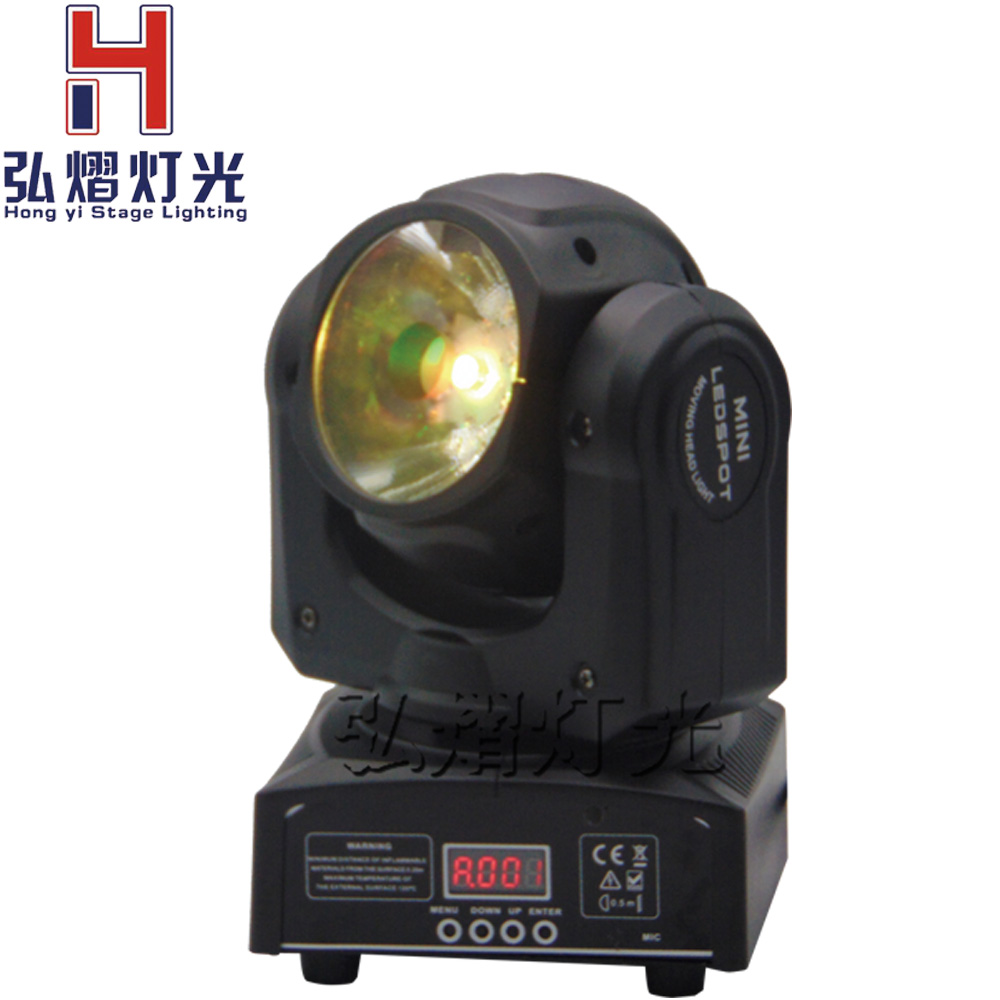 2017 60W RGBW 4in1 Beam Moving head light DMX DJ Disco Party Wedding Stage Effect Fixture 60W White LED Spot Moving Head Light spot 60w dj led moving head light disco lamp beam gobos dmx music party lights channels professional led stage lighting effect