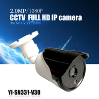 YiiSPO 1080P IP Camera HD 2 0MP Outdoor Waterproof Night Vision 3516C V300 25fbs XMeye P2P