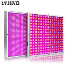 2018 novo e quente 45 w 200 w Refletor Copo caixa de Espectro Completo levou crescer luzes para crescer tenda/ com efeito de estufa indoor/Comercial usina hidrelétrica
