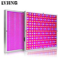 LVJING 45 Вт 200 Вт отражатель чашка полный спектр светодиодный светильник для выращивания тентов коробка для внутреннего теплицы коммерческий ...