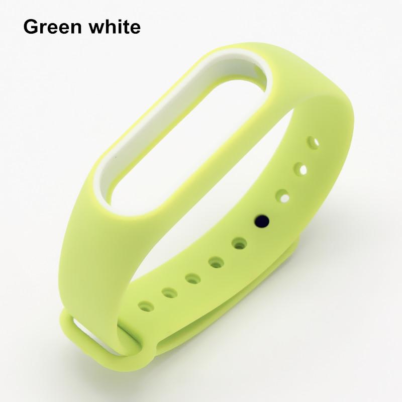 zhutu green white_