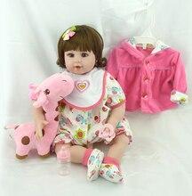 22″ Soft Vinyl Exquisite Brown Eyes adora Doll Reborn Toddler Baby High Quality Birthday Gift Doll Set with Milk Bottle Set