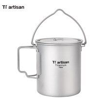 Tiartisan Сверхлегкий PureTitanium 750 мл горшок Открытый Портативный посуды со складной ручкой и залог ручка Ta8315BH