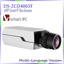 Free shipping muti langauge  Smart IP Camera DS-2CD4065F 6MP Full HD Outdoor Bullet Network CCTV Camera