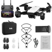 цена на SMRC S20 Foldabe 6 Axles Gyro Mini Wifi RC Drone With Wide Angle 1080P HD Camera SMRC S20 2.4G Altitude Hold RC Quadcopter zx