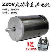 36V 220V 280W 3800rpm low noise double ball bearing motor spindle lathe Buddha beads machine high power motor