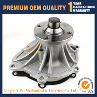 New Water Pump KN54A for Forklift engine part