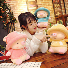 цена на High Quality Soft Plush Doll Pet Pig Cute Cartoon Plush Toy Stuffed Animal Children's Birthday Gift