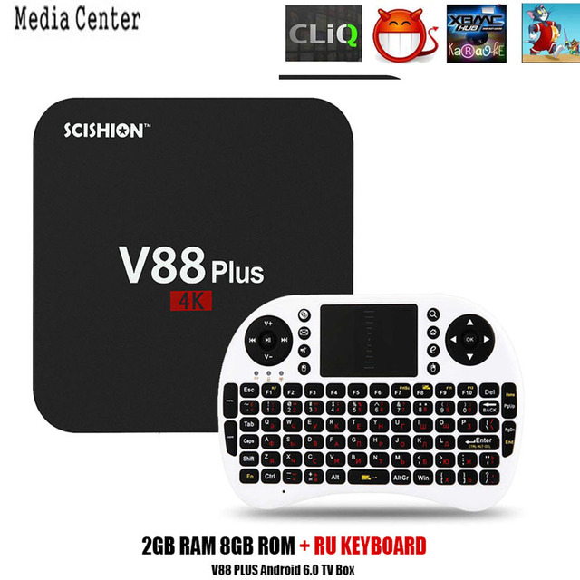 SCISHION V88 plus TV Box Rockchip 3229 Quad-core Android 5.1 WiFi H.265 VP9 4K Smart Set Top Box Media Player PK V88 v88 pro X96