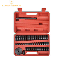 Automotive tools made in china 50 Pcs Bearing pull and press sleeve kits,Custom Bush/Bearing/Seal Driver Set цена