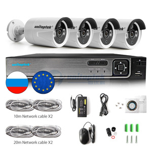 Image 5 - Plug And Play 4CH POE NVR Kit CCTV System 1080P 4MP IP Camera Outdoor IP66 Waterproof Security Video Surveillance Camera Set P2P