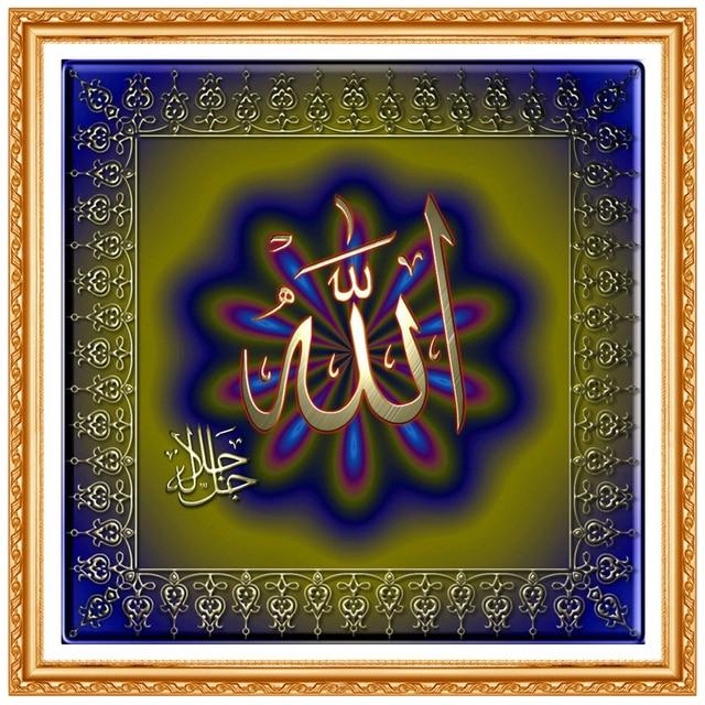 2019 5D DIY diamond Painting Diamond embroidery Cross Stitch picture Home Decoration 5D Needlework diamond Muslim