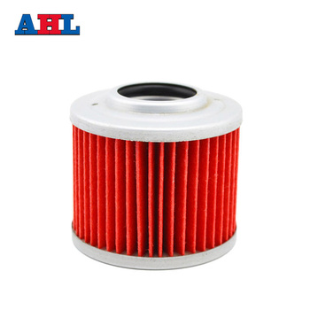 1Pc Motorcycle Engine Parts Oil Grid Filters For BMW G650GS G 650GS G650 GS G 650 GS SERTAO 650 2012-2015 Motorbike Filter image