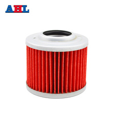 1Pc Motorcycle Engine Parts Oil Grid Filters For BMW G650GS G 650GS G650 GS G 650 GS SERTAO 650 2012-2015 Motorbike Filter